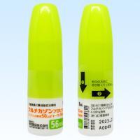 フルチカゾン点鼻液50μg「トーワ」56噴霧用:8ml×6瓶