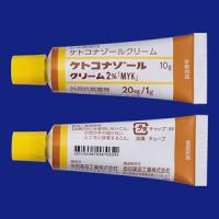 ケトコナゾールクリーム2%「MYK」:10g×5(旧名称:プルナクリーム2%)