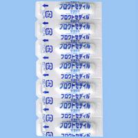 プロクトセディル坐薬:70個