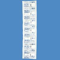 ヘモレックス軟膏:2g×70入