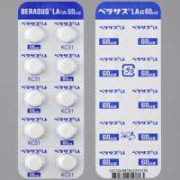 ベラサスLA錠60μg 20錠(10錠×2)