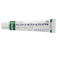 ラノコナゾールクリーム1%「イワキ」:10g×10本