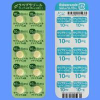 ラベプラゾールナトリウム錠10mg「日医工」 20錠(10錠×2)