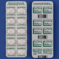 ランソプラゾールOD錠30mg「サワイ」 10錠×2シート