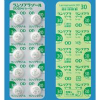 ランソプラゾールOD錠30mg「トーワ」 10錠×2シート (旧販売名:ランソプラゾールOD錠30mg「DK」)