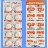 ランソプラゾールOD錠30mg「日医工」 20錠(10錠×2)