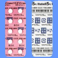 リトドリン塩酸塩錠5mg「日医工」 100錠(10錠×10)