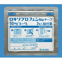 ロキソプロフェンNaテープ50mg「トーワ」:7枚(7枚×1袋)