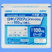 ロキソプロフェンナトリウムテープ100mg「日医工」:7枚(7枚×1袋)