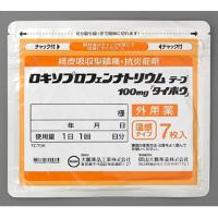 ロキソプロフェンナトリウムテープ100mg「タイホウ」:7枚(7枚×1袋)