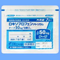 ロキソプロフェンナトリウムテープ50mg「日医工」:7枚(7枚×1袋)