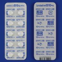 ロラタジンOD錠10mg「サワイ」 20錠(10錠×2)
