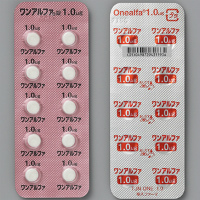 ワンアルファ錠1.0μg(劇):100錠(10錠×10)