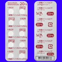 一硝酸イソソルビド錠20mg「タイヨー」 100錠(10錠×10)