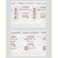 酸化マグネシウム原末「マルイシ」:0.67g×105包(ヒートシール包装品)