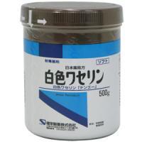 白色ワセリン(ソフト):500g