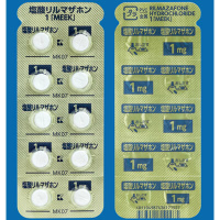 #塩酸リルマザホン錠1「MEEK」 30錠(10錠×3シート)