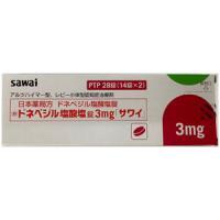 #ドネペジル塩酸塩錠3mg「サワイ」 28錠(14錠×2シート)