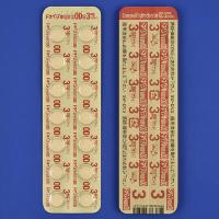 #ドネペジル塩酸塩OD錠3mg「サワイ」 28錠(14錠×2シート)