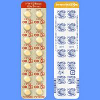 #ドネペジル塩酸塩OD錠3mg「日医工」 28錠(14錠×2シート)