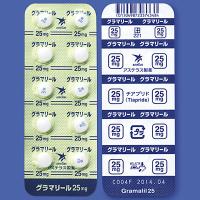 #グラマリール錠25mg 100錠(10錠×10)(使用期限:2021年7月)