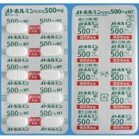 メトホルミン塩酸塩錠500mgMT「トーワ」 50錠(使用期限:2023年3月)