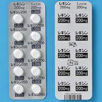 #レキシン錠200mg 70錠入(使用期限:2020年2月)