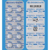 ロラタジン錠10mg「NP」 20錠(10錠×2)
