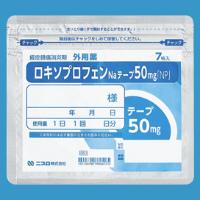 ロキソプロフェンNaテープ50mg「NP」:7枚(7枚×1袋)(使用期限:2022年6月)