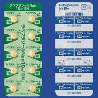 ラベプラゾールNa錠10mg「杏林」 20錠(10錠×2)