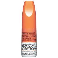 フルチカゾン点鼻液25μg小児用「杏林」56噴霧用:4ml×5本