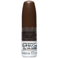 フルチカゾン点鼻液50μg「杏林」56噴霧用:8ml×10瓶