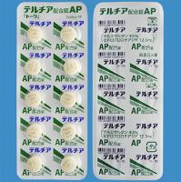 テルチア配合錠AP「トーワ」:20錠