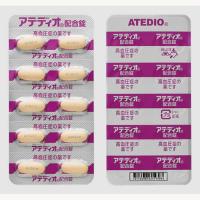 アテディオ配合錠: 20錠(10錠×2)(使用期限:2020年3月)