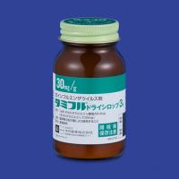 タミフルドライシロップ3%:30g(瓶)