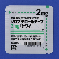 ツロブテロールテープ2mg「サワイ」:28枚
