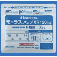 モーラスパップXR120mg:21枚(7枚×3袋)