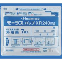 モーラスパップXR240mg:7枚(7枚×1袋)