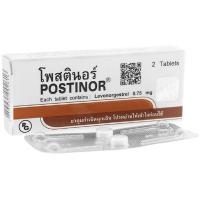 ポスティノール 3箱