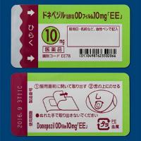 ドネペジル塩酸塩ODフィルム10mg「EE」:28枚