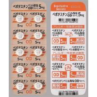 ベポタスチンベシル酸塩OD錠5mg「タナベ」:100錠(10錠×10)(メーカー欠品中)
