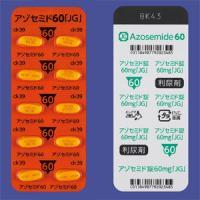 アゾセミド錠60mg「JG」:20錠(10錠×2)