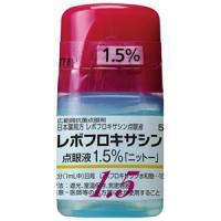 レボフロキサシン点眼液1.5%「ニットー」:5mL(旧名称:レボフロキサシン点眼液1.5%「TOA」)
