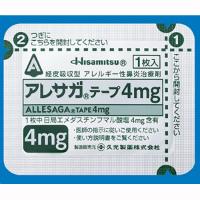 アレサガテープ4mg 14枚(1枚/1袋×14袋)