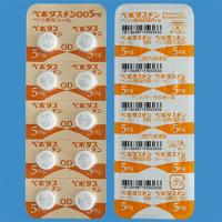ベポタスチンベシル酸塩OD錠5mg「トーワ」:100錠(PTP)