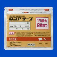 ロコアテープ:21枚(7枚×3袋)