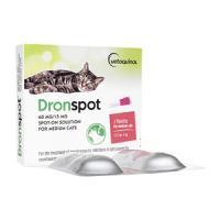 ドロンスポット猫用(2.5-5kg)0.7ml 2箱