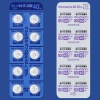 オルメサルタンOD錠40mg「杏林」 20錠(使用期限:2021年3月)