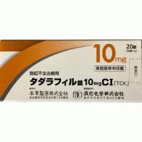タダラフィル錠10mgCI「TCK」 20錠(PTP)