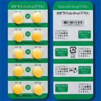タダラフィル錠20mgCI「TCK」 4錠(PTP)